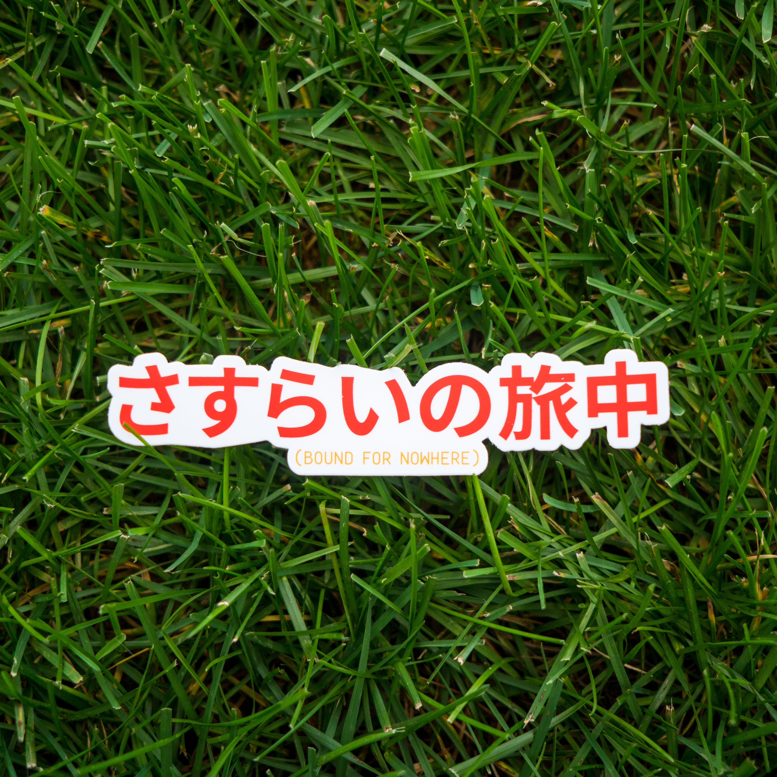 Bound For Nowhere in Japanese Sticker