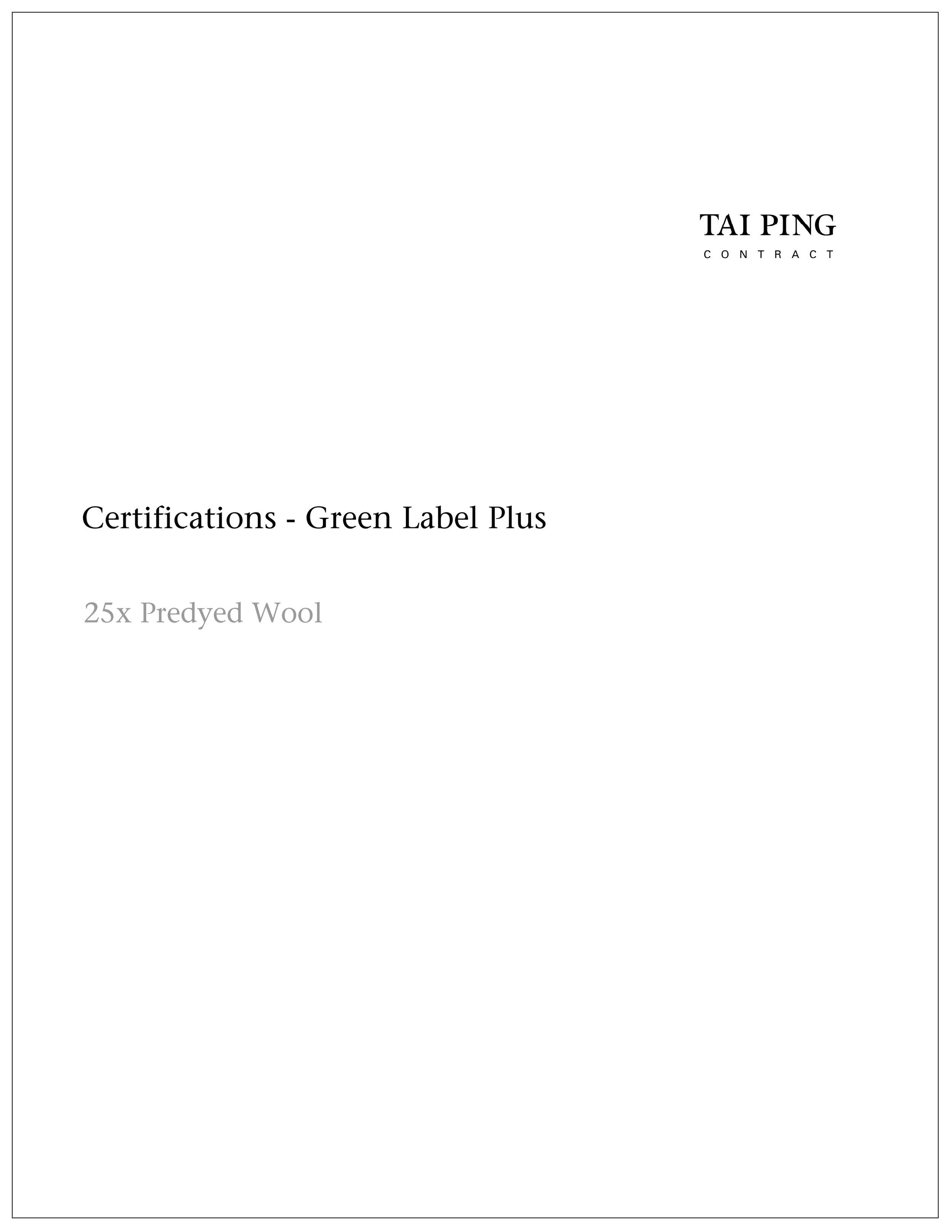Green Label Plus - Wool