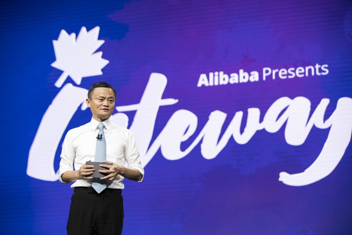 Alibaba Conference Photographer in Toronto Canada