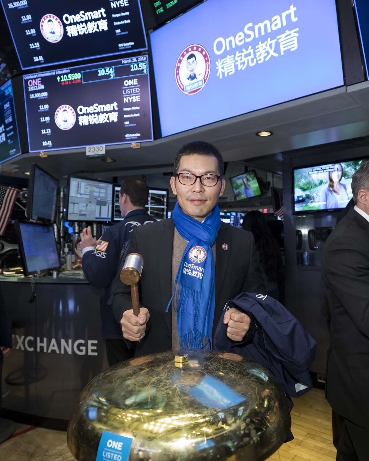 NYSE Photographer IPO on Wall Street in New York City