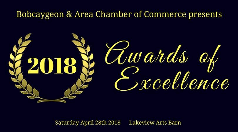 2018 Awards of Excellence