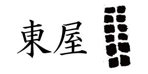 azmaya_logo.jpg