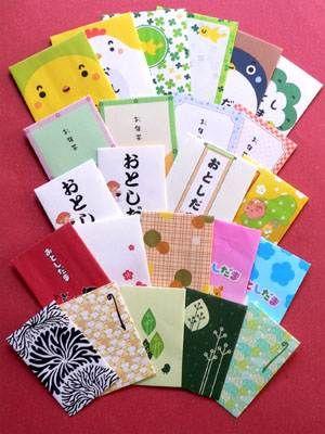 15b7c6d234bae69a35f8586b003c93ae--japanese-new-year-cute-envelopes.jpg