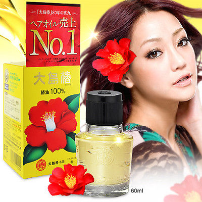 new-oshima-tsubaki-japan-hair-oil-100-natural-camellia-seed-oil-40-ml-60-ml-226799db213f03eef9852e32982a27d0.jpg