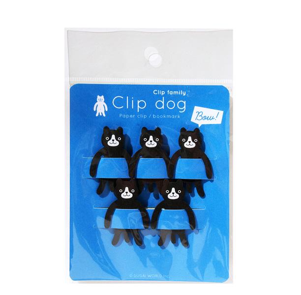 WebN_clip-dog-black.jpg