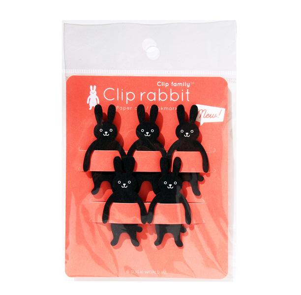 WebN_clip-rabbit-black.jpg