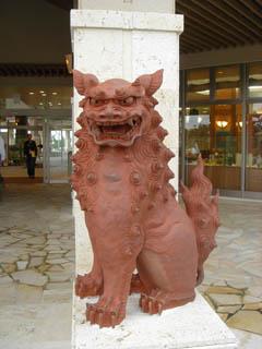 Okinawan_shisa.jpg