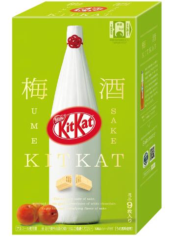 japanese-kit-kat-umeshu-plum-wine-sake-31.jpg