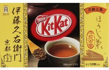 kit-kat-itoh-hojicha.jpg
