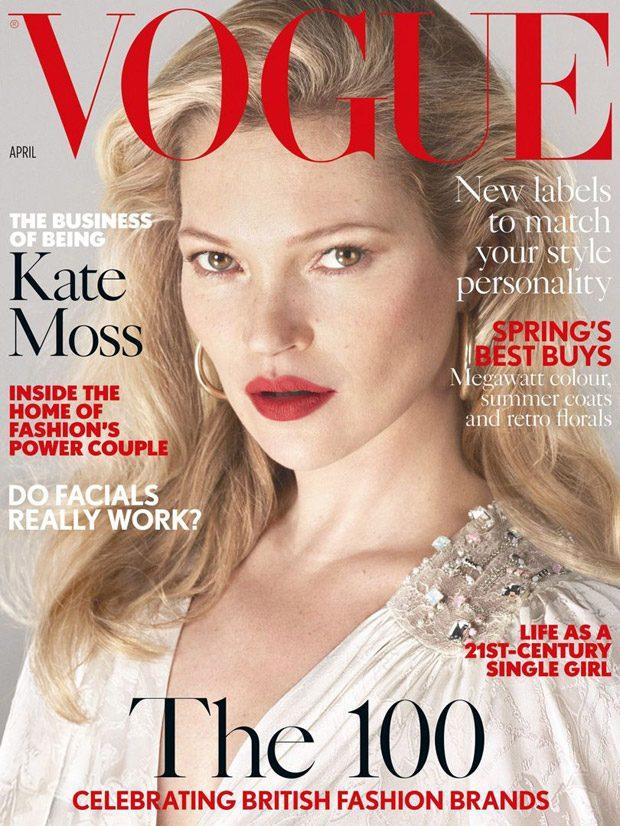 vogue april 2017 front cover .jpg