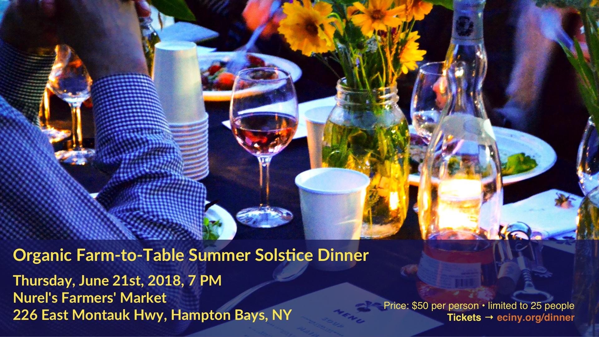 Organic Farm-to-Table Summer Solstice Dinner - June 21, 2018 - FB cover 1920x1080.jpg