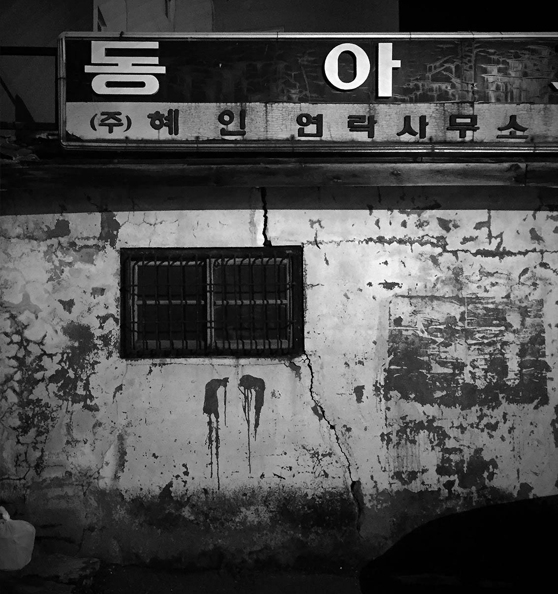 South Korea, Aug, 2017