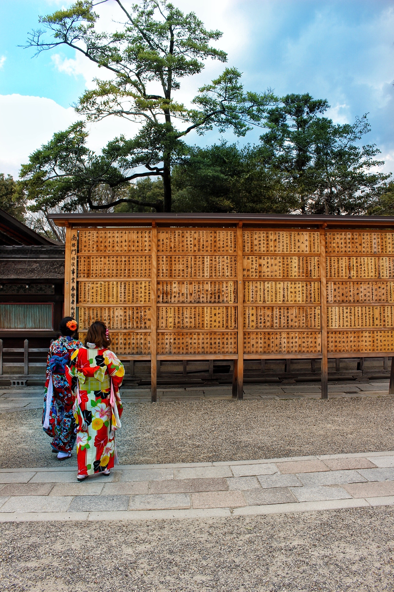 I couldn't tell which Geishas were real or just dressed up, but it was fun to walk around Gion and explore with them.