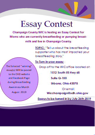 essay contest.PNG