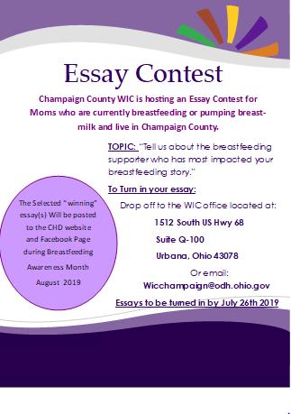 essay contest.PNG