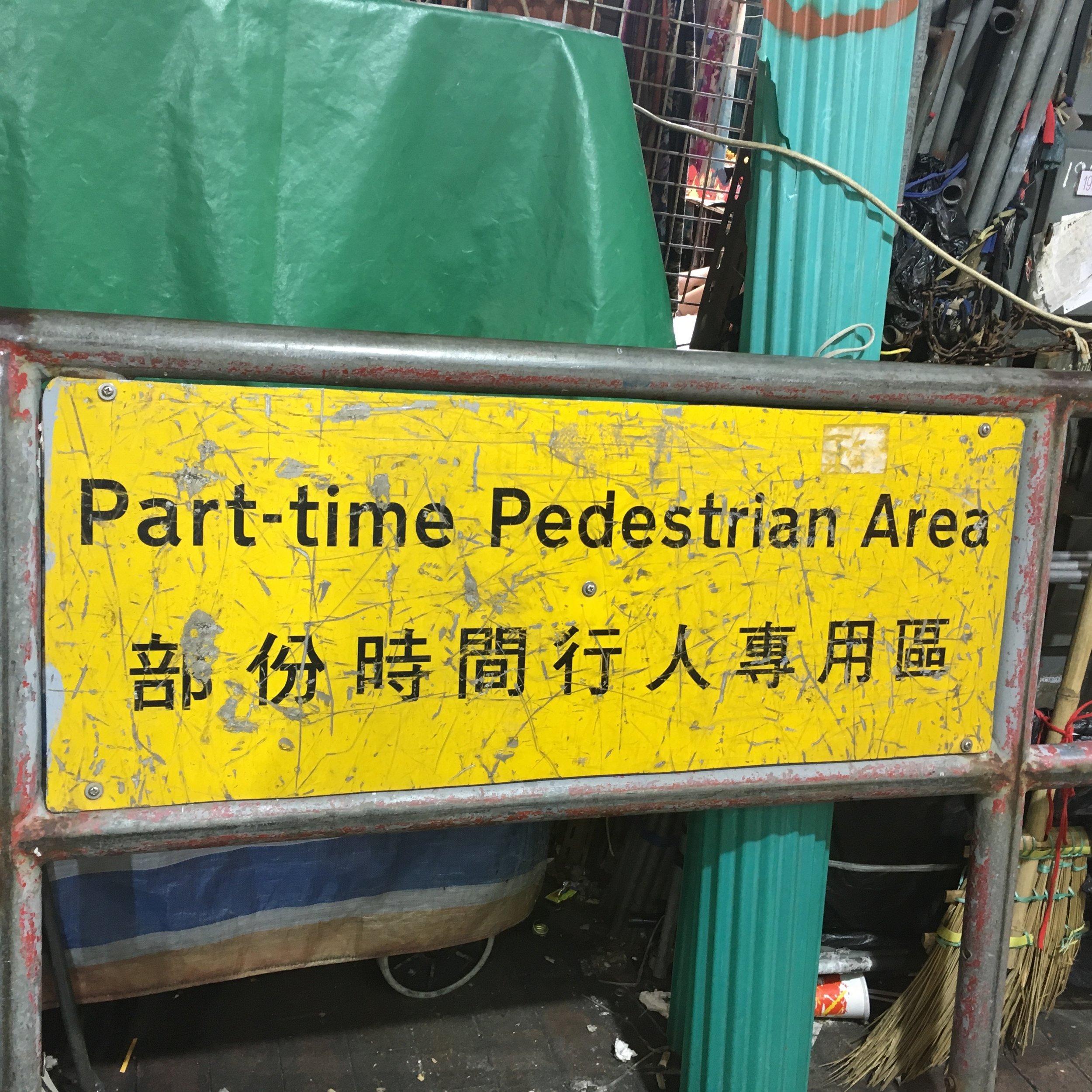 Funny signs in China: Hong Kong