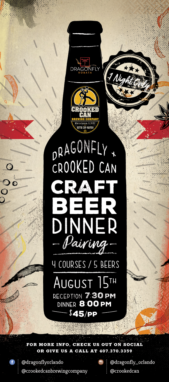 BEER HERE. Dragonfly and Crooked Can Suds Supper