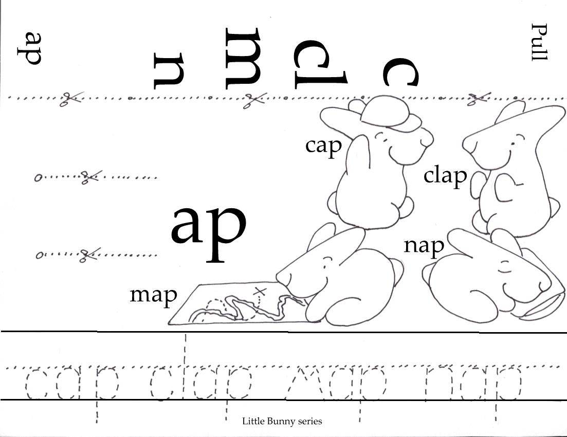 ap Phonogram PDF