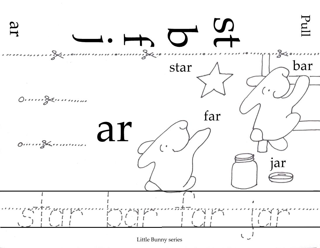 ar Phonogram PDF