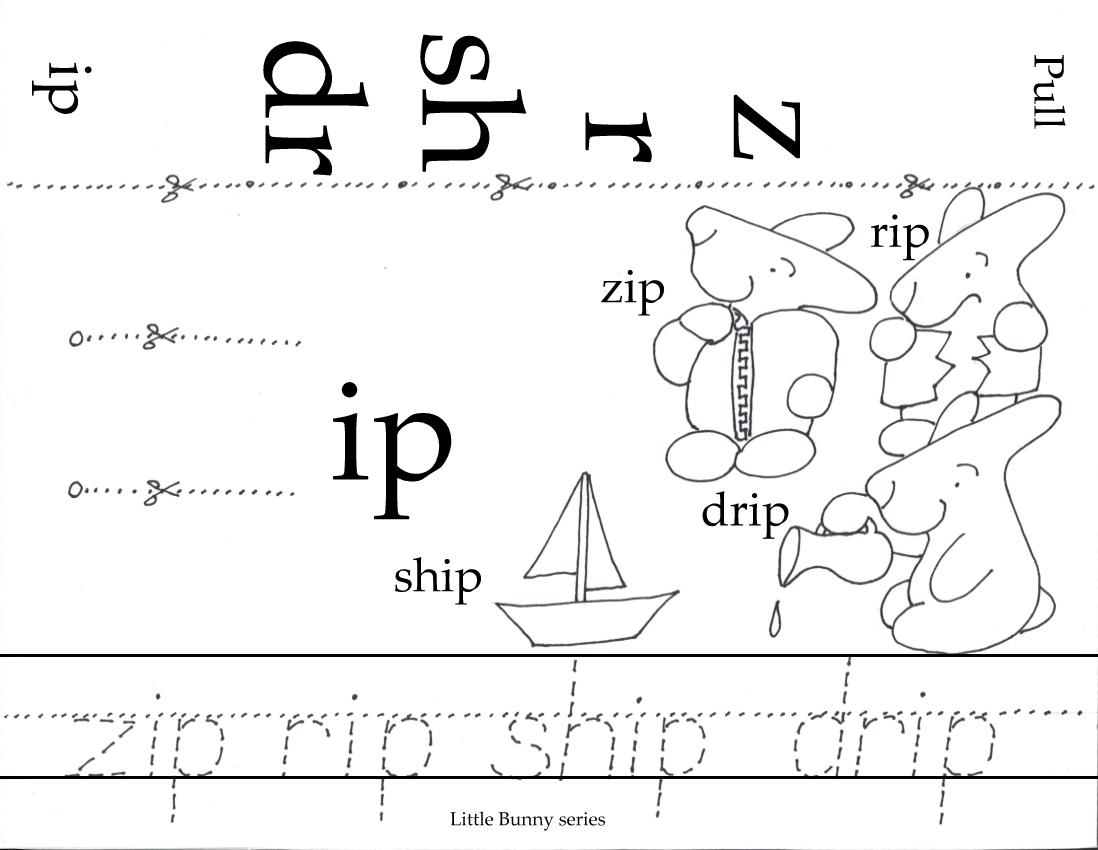 ip Phonogram PDF