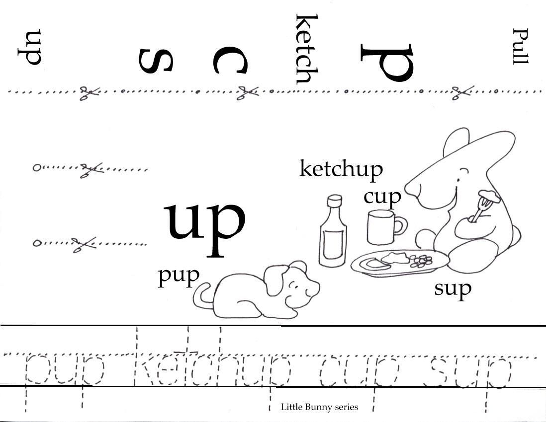 up Phonogram PDF