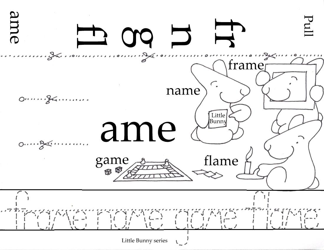 ame Phonogram PDF