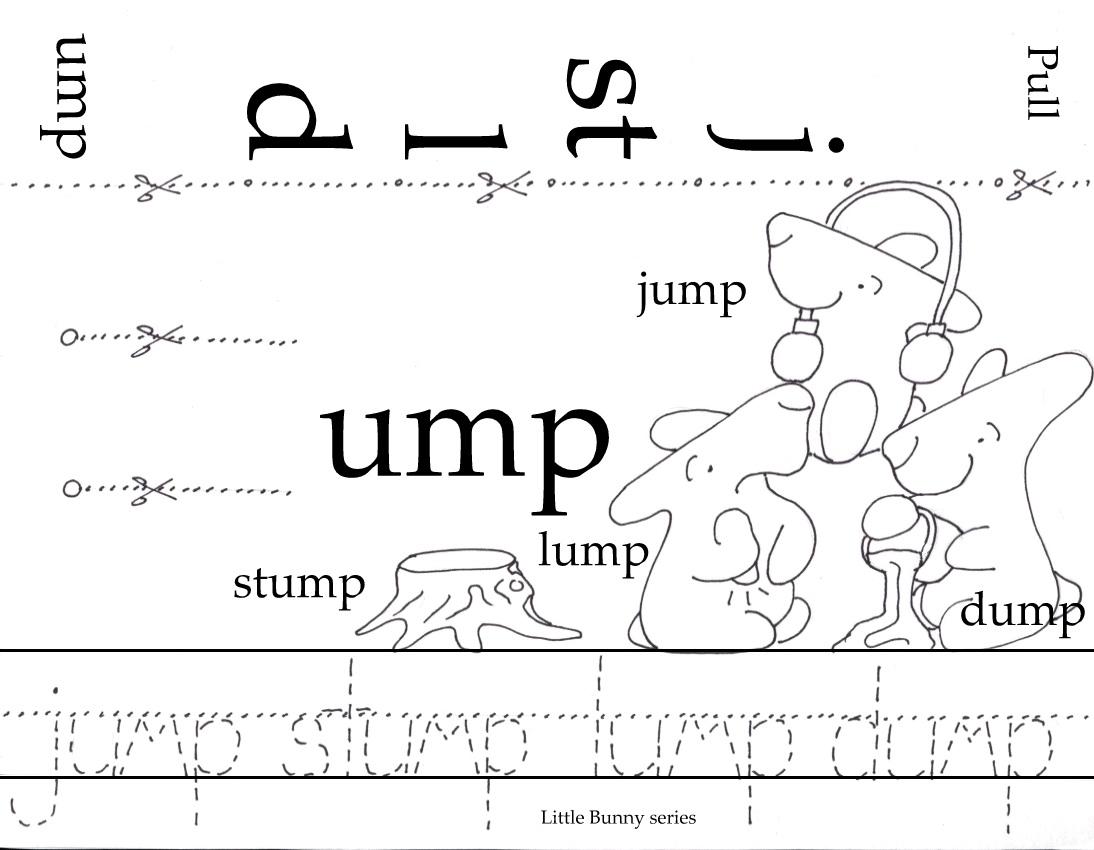 ump Phonogram PDF