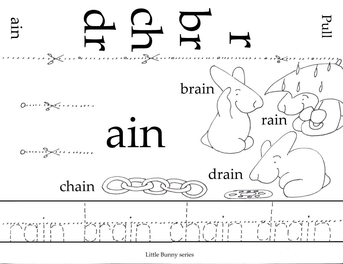 ain Phonogram PDF