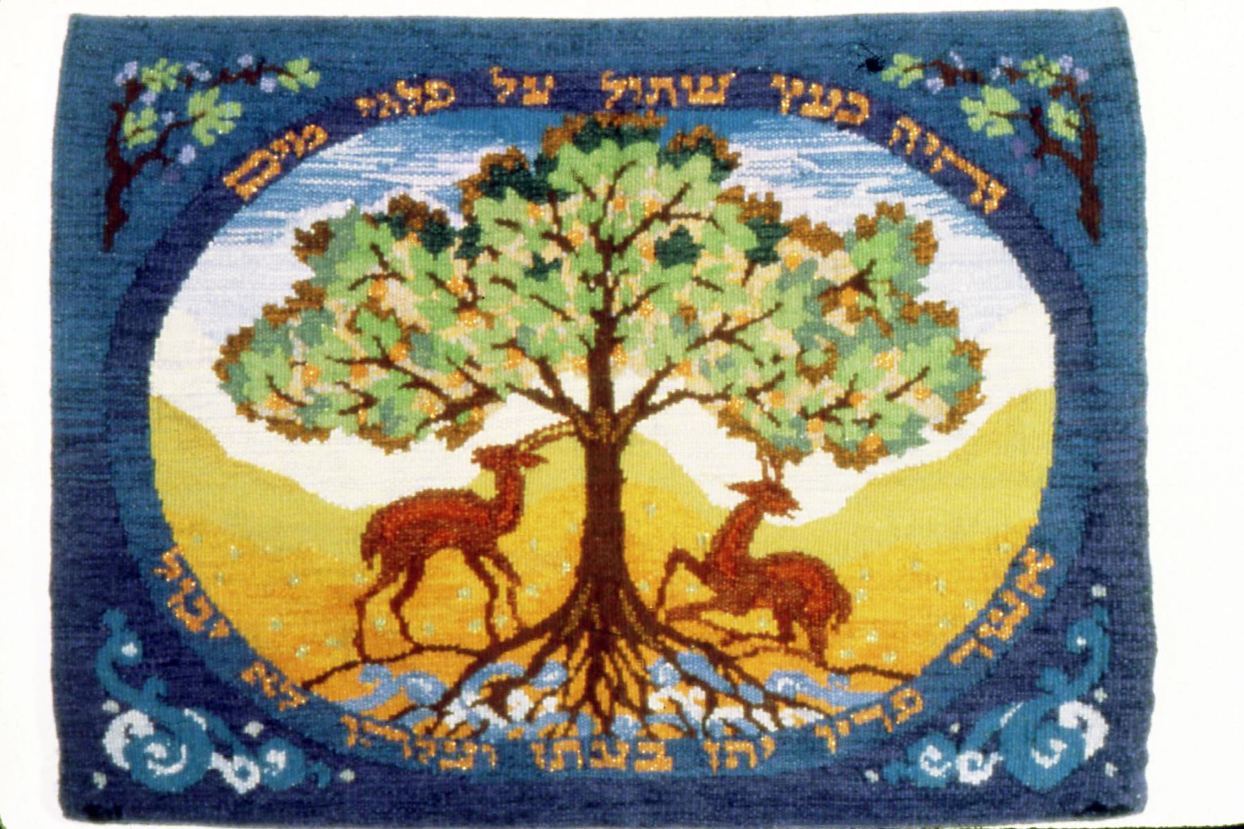 He is Like a Tree, Psalms 1