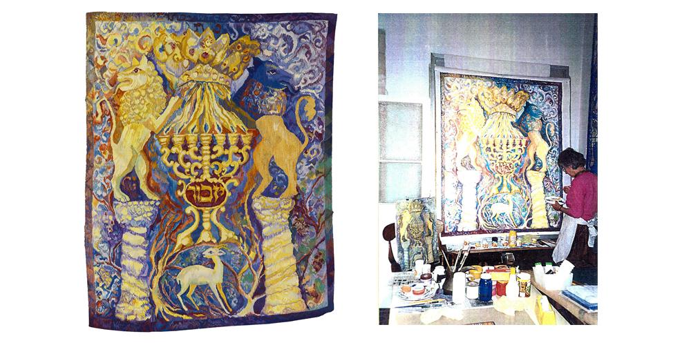 Yizkor - Holocaust Memorial Tapestry