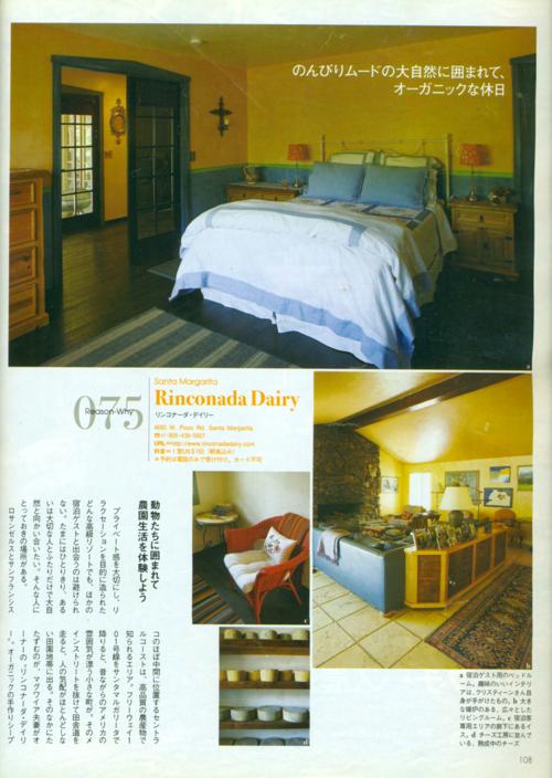 Rinconada-Dairy-Traveler3.png