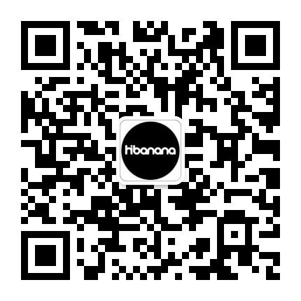 qrcode_for_hibanana公众号.jpg