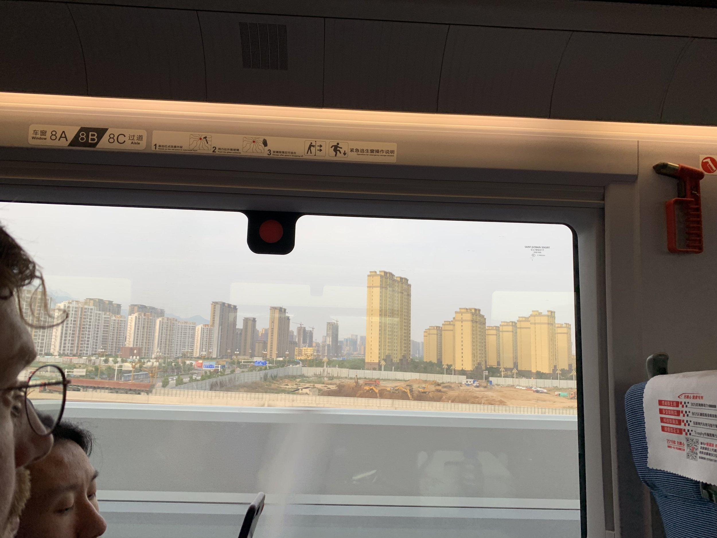 On the bullet train from Beijing to Yiwu