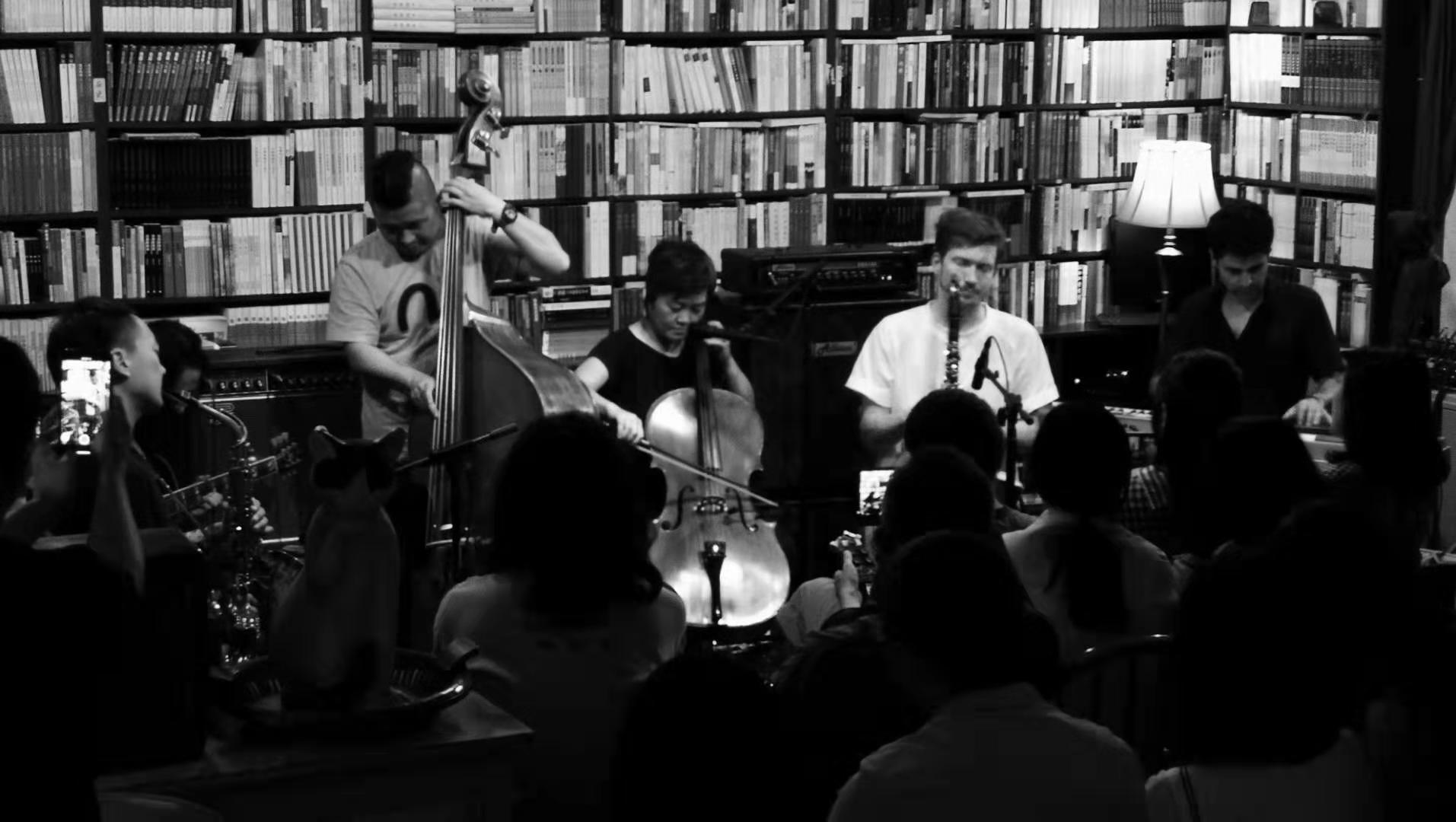 A night of music with Ricardo Gallo & friends (Old Heaven Bookstore, Shenzhen)