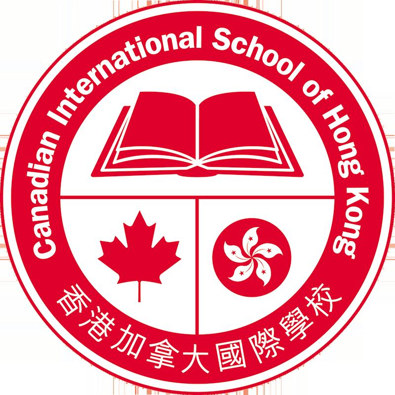 CDNIS-Logo.png