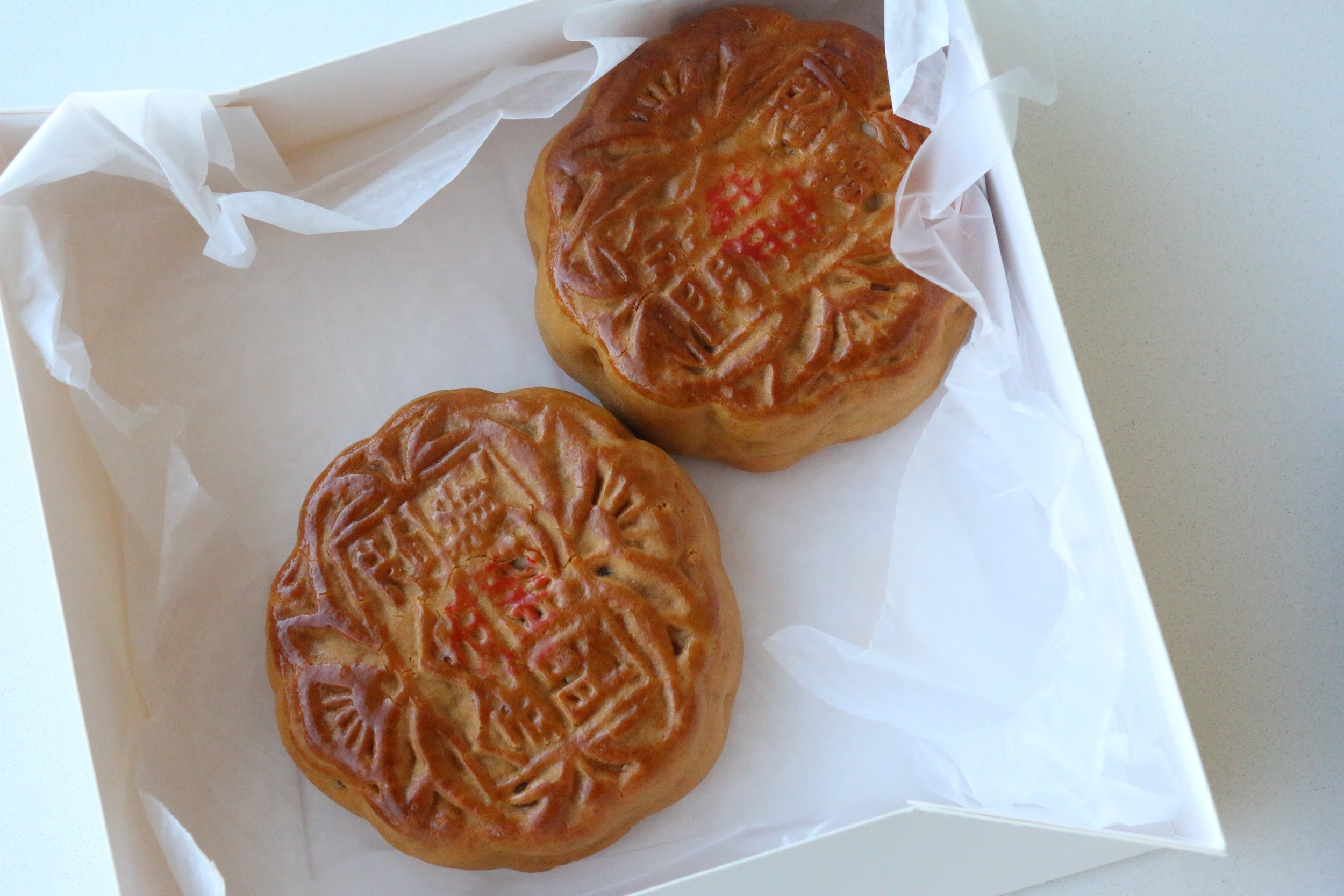 Beautiful Pair of Mooncakes brought back fresh from the bakery