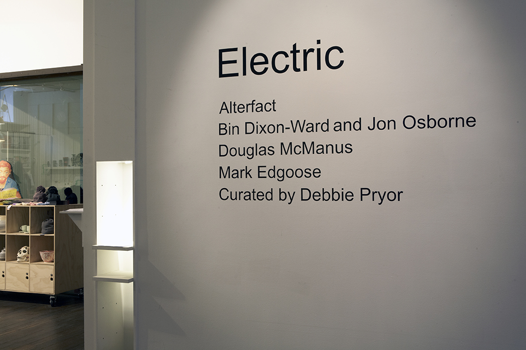 CraftElectric2015_010.jpg