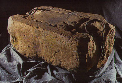 The Stone of Destiny was also known as the Stone of Scone.