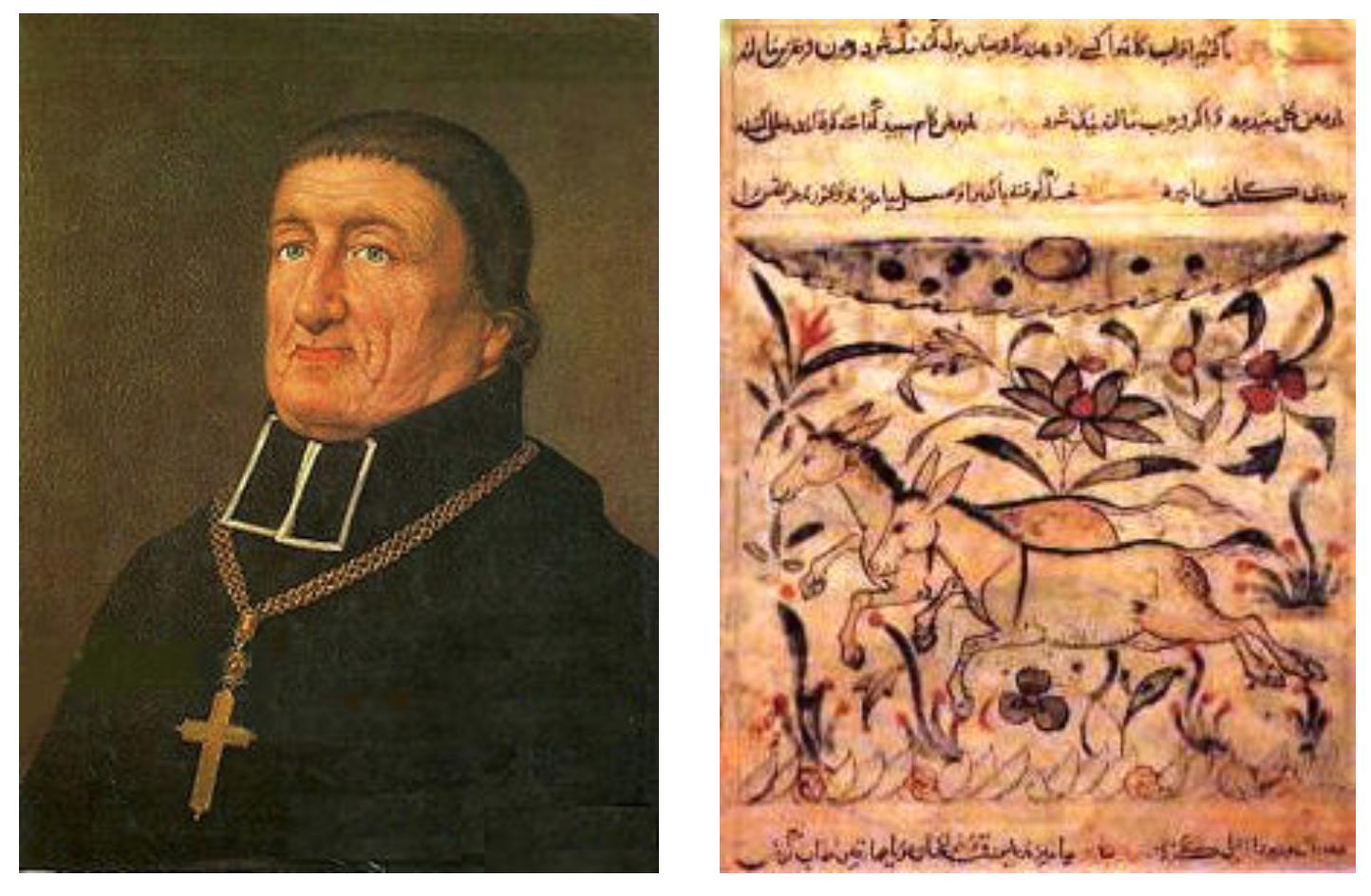 """""""Michael Scots"""" and image from """"  Super auctorem spherae ,  De sole et luna."""