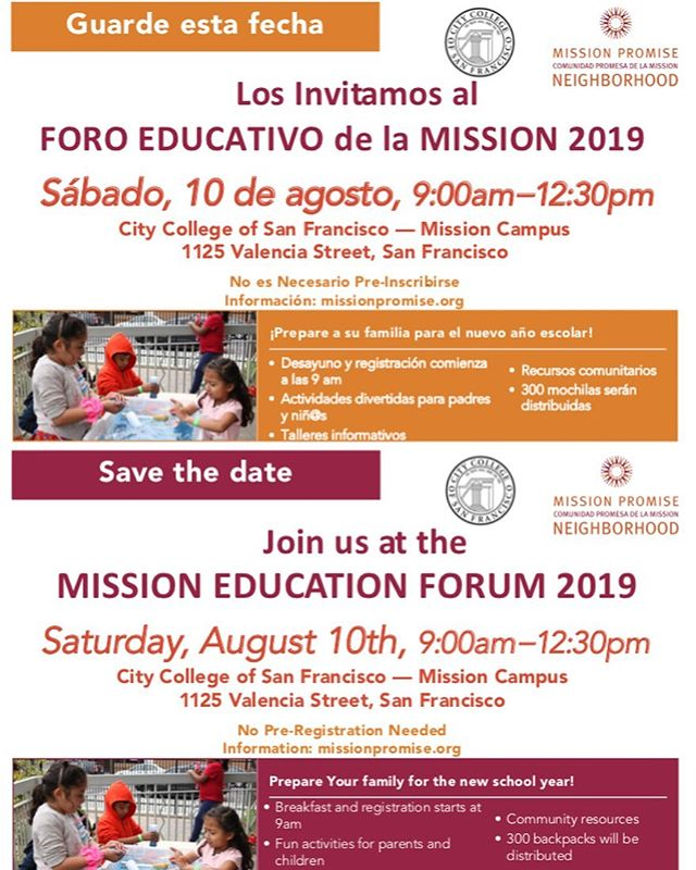 Our partners at MEDA and Mission Promise Neighborhood are hosting the Mission Education Forum, August 10th at City College Mission Campus. Come out to learn about the resources these agencies are providing for the community. Hope to see you there!  #missiondistrict #sanfrancisco #california #latinoeducation #missionpromiseneighborhood #medasf #civicengagement