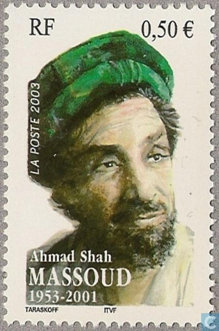 Massoud_French_Stamp.jpg