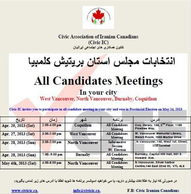 Civic IC All Candidates Meetings in Great Vancouver