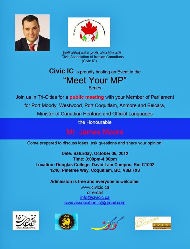 Meet your MP series meetings by Civic IC, Oct 6, 2012