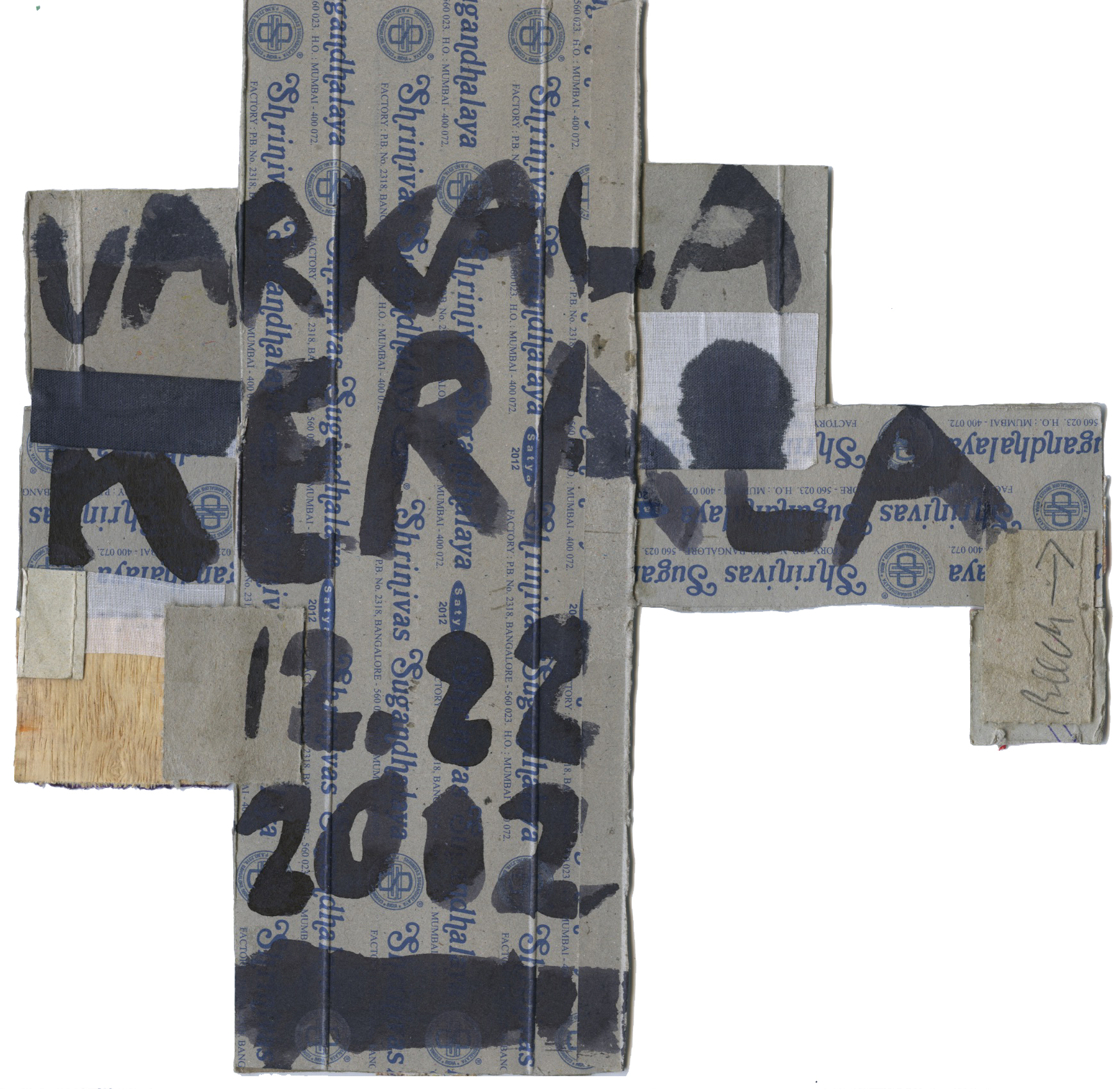 India Drawing Varkala 2012 8.5 x 8.5 inches