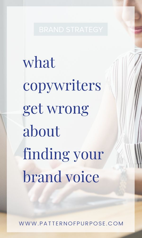 """The most important piece of creating a brand voice for your website and social media is considering your customer's needs. Read more guidelines for finding your brand's voice on Pattern of Purpose: """"What Most Copywriters Get Wrong About Finding Your Brand Voice """". Click to read the full post! 