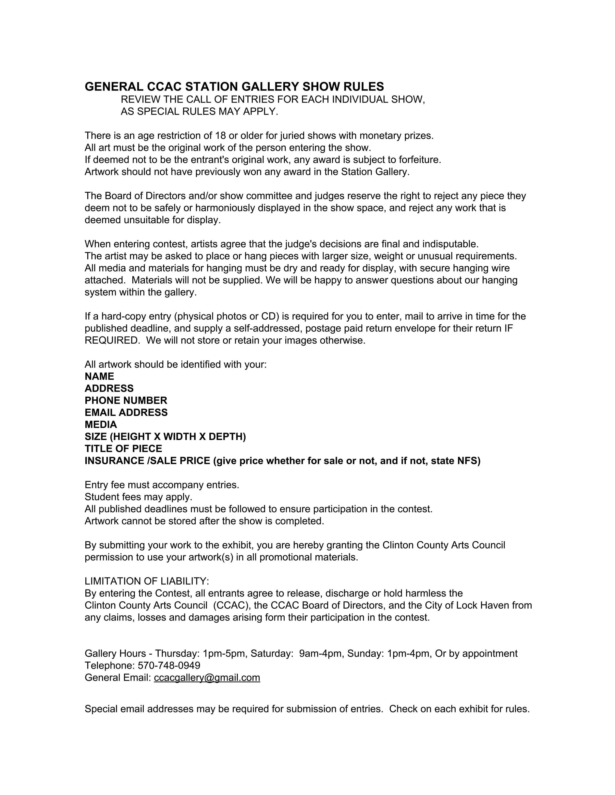 2019 GENERAL GALLERY RULES.jpg