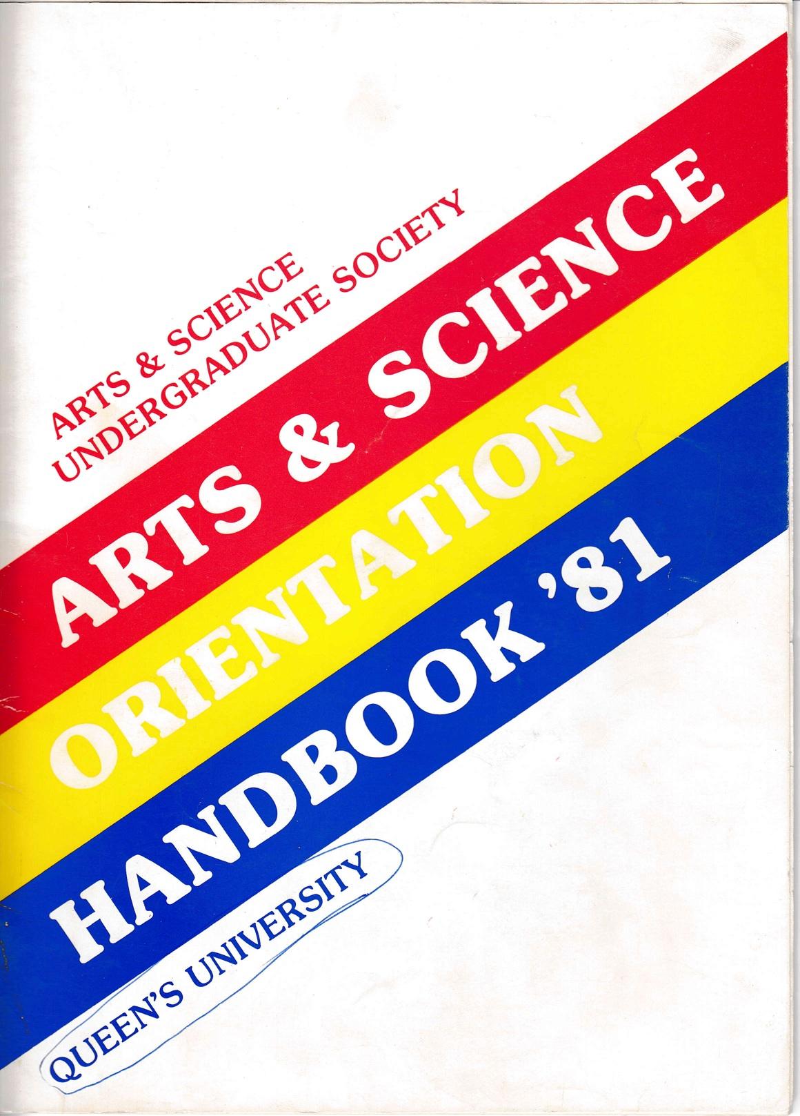 Orientation 1981 cover.jpg