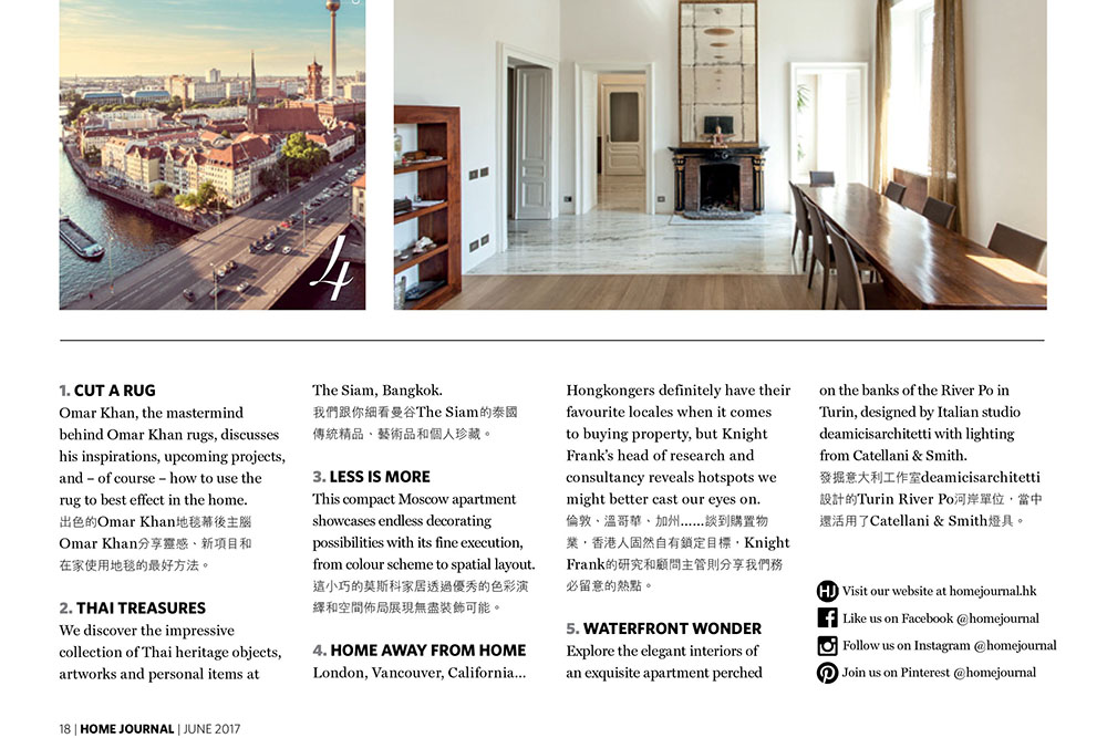 OMAR KHAN RUGS FEATURED IN HOME JOURNAL