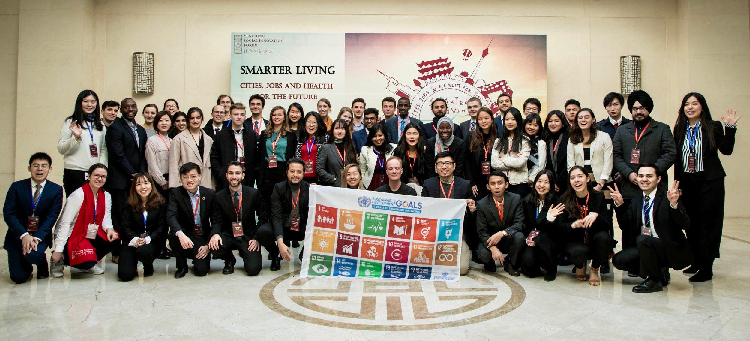 YSIF '18 12-8 group photo.jpeg