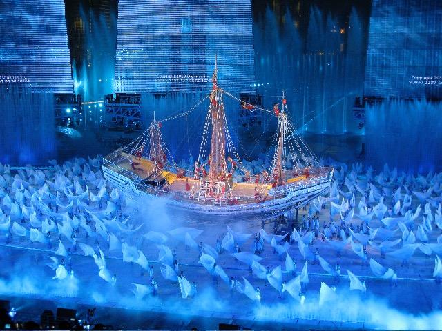 16th Asian Games, China 2010